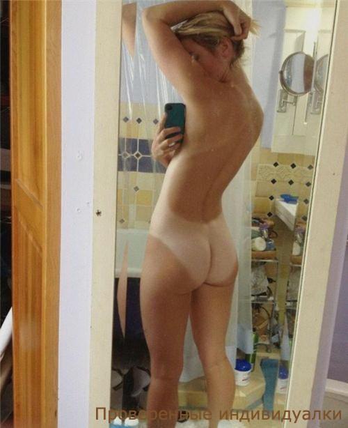Адинья16 - секс втроём