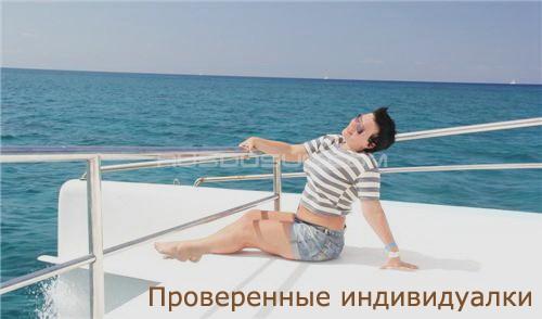 МАРИНА ВИП - г. Эртиль