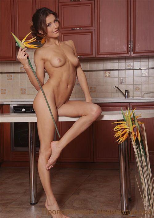Проститутки москвы дающие лизать пизду