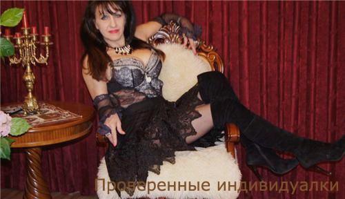Элар VIP г Ростов-на-Дону