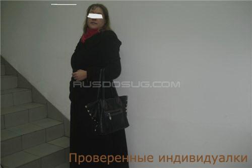 Сайт секс знакомств белгород