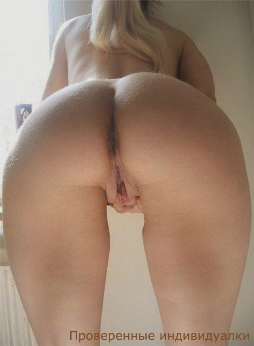 Белл20 - Шлюхи заринска оральный секс
