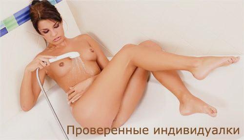 Никки реал фото: эротический массаж