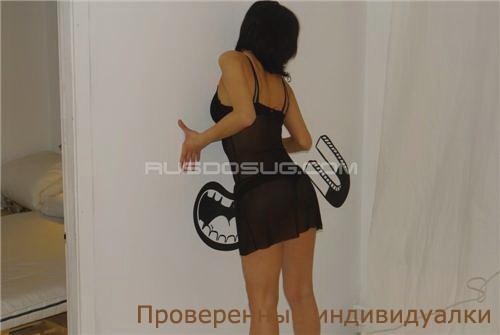 Хеда реал фото г. Украинские