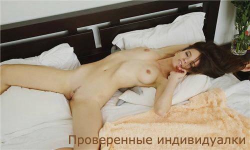 Моникинья 100% фото мои - г Верхоянск
