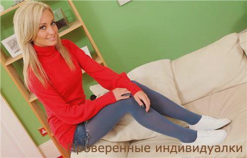 Контакты девченок в Камышлове