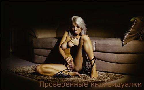 Проститутки 500 киев