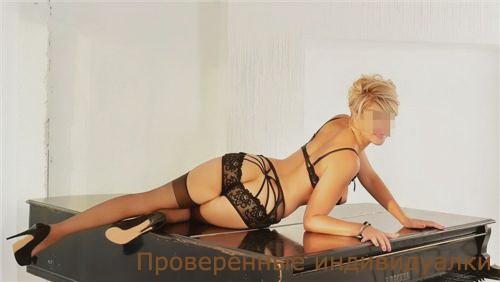 Мальхен Проститутки самары лера стимуляция ануса