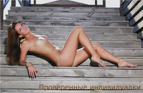 Девочки из Горбатовки